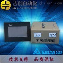 台达10.1寸人机界面/触摸屏 DOP-B10E615