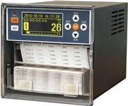 昌辰CHR12R型有纸温度记录仪器