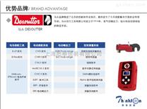 DESOUTTER 德国马头品牌直销M290-2660-K-SI2051479624