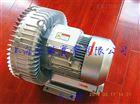 污水處理設備專用高壓風機