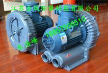 11kw工業高壓風機供應商