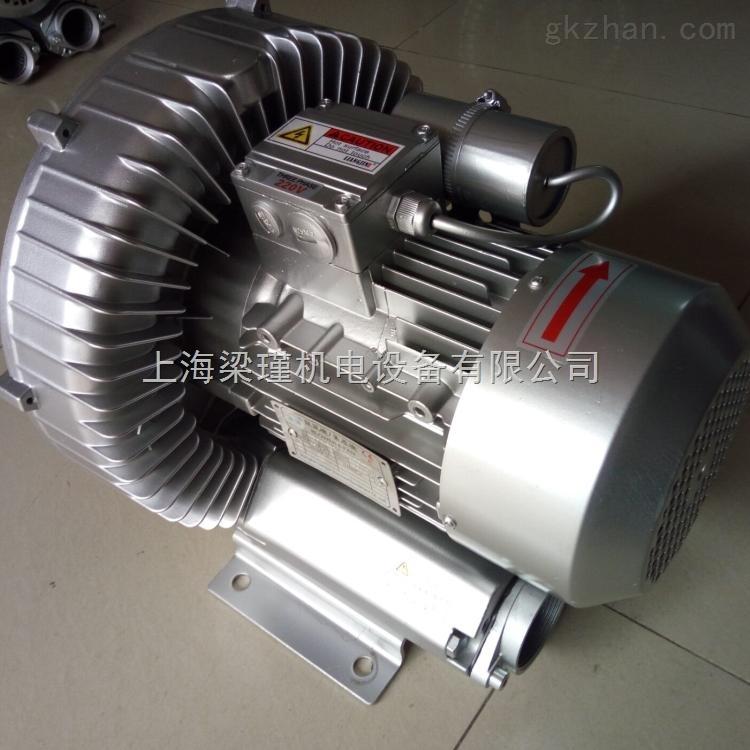 低噪音旋涡气泵\上海-澳门太阳集团城网址报价