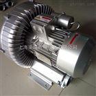 低噪音旋涡气泵\上海-高压鼓风机报价