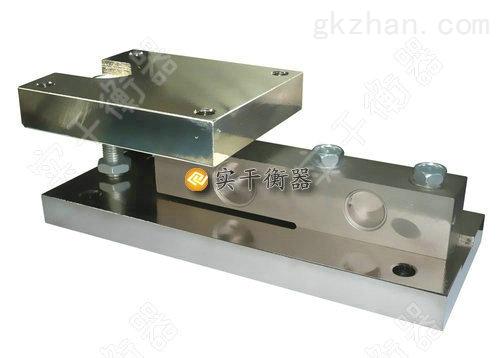 称重模块PID 控制/适用于失重秤