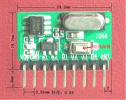J06B-自带解码超外差无线接收模块 J06B