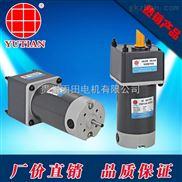 120W直流电机/120瓦直流电机