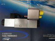 全新原装进口WANDFLUH万福乐WDPFA06-ACB-S-5-G24比例阀现货