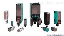 上海荊戈*代理供應MTS傳感器RHM0550MP101S1G810