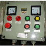BQP防爆变频调速箱