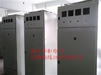 低压开关柜GGD柜体GGD配电柜柜体厂家