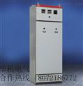 GGD低压配电柜介绍华柜电气