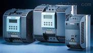西门子工程变频器6SE7027-2ED61