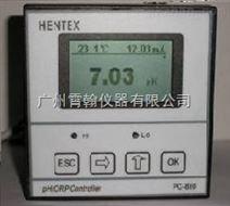 在线式PH计,工业酸度计,PH/ORP控制器,PH变送器,PC-880