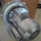 4KW高压旋涡风机-曝气高压风机报价