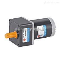 25W直流电机/25瓦直流电机