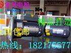 NMRW030减速机@紫光蜗杆减速机价格