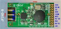 2.4G  收发一体 双向传输 无线模块JF24D-B+