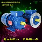 BMA6312电机-BMA6322刹车电机价格