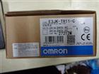 E3JK-DN11-COMRON/歐姆龍光電開關漫反射型