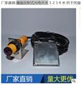 镜面反射式光电开关 1 2 3 4 米 抗干扰强
