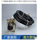 IM18-R-40()替換C-11 SICK/施克電開關 抗干擾強