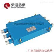 六通光缆接线盒 矿用电缆接线盒