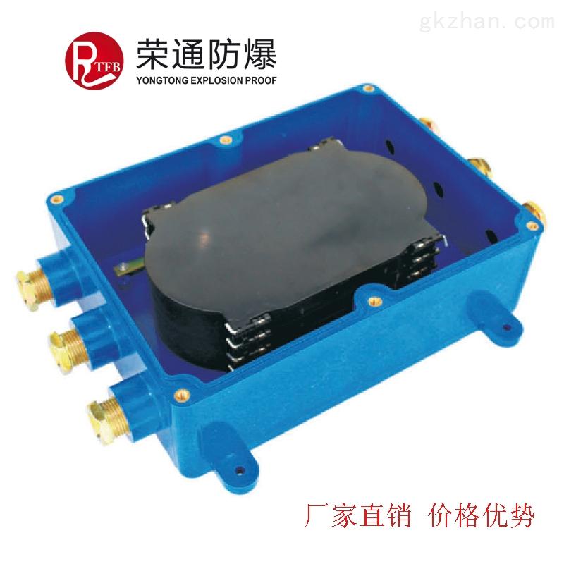 矿用光纤接续盒 矿用电缆接线盒_中国智能制造网