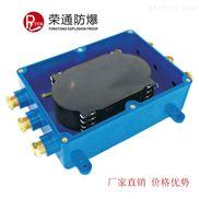 二进二出光纤铁盒 矿用电缆接线盒