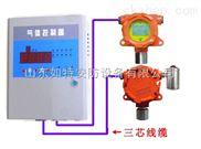 磷化氢气体报警器厂家