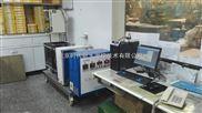 TPMBE-300導熱系數測定儀