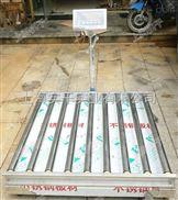 滾筒電子秤無動力滾筒電子秤