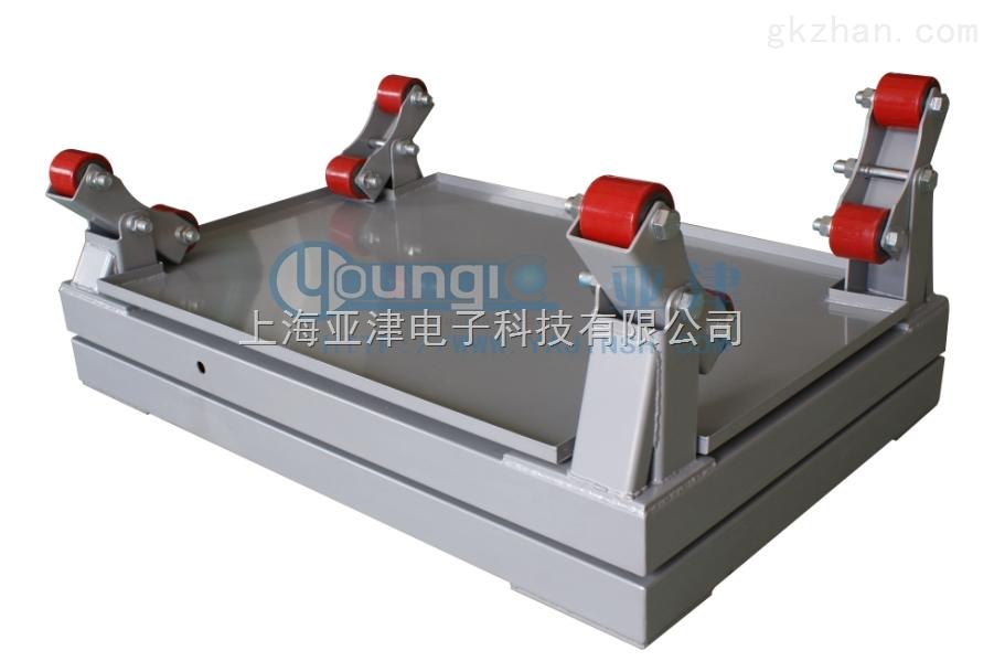 1t开关量控制钢瓶秤化工行业钢瓶秤电子称