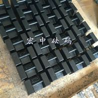 M1-20KG鸡西市m1等级20kg国标砝码 《铸铁砝码厂家》