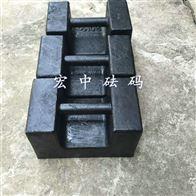M1-20KG中卫市20千克铸铁砝码
