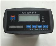 供ZDK-I系列-液晶显示智能型