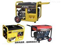 拉萨250A汽油发电电焊?#25509;?#26426;多少钱