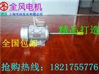 YS6322电机@YS6332电机价格