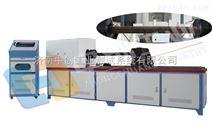 高性能轿车悬架零部件扭转试验机、济南中创20000nm大扭矩试验台