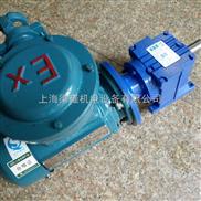 3HP-防爆减速电机-专业防爆齿轮减速马达-防爆蜗轮减速机价格