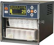 昌辰CHR12R系列电量记录仪