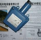 PSP12-04-GC精密型壓力開關PSP12-04-GC動作靈敏、重複性好