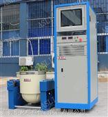 电动振动试验机(XYZ方向)