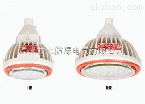 BZD118-LED30W免维护低碳照明灯(新黎明BZD118防爆LED弯杆灯)