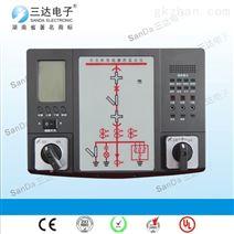 株洲三达专业生产CX-KZX97-II开关柜智能操控装置液晶显示