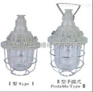 BND51-L100W防爆金卤灯(北方BLD51-N110防爆高压钠灯)