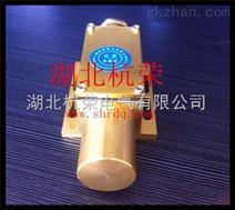 KYCX-10(195*92*58)二芯,常闭触点永磁限位开关