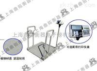 SCS300kg医用轮椅秤,300kg不锈钢轮椅电子秤