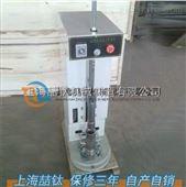 电动相对密度仪/JDM-1相对密度仪/土壤相对密度仪