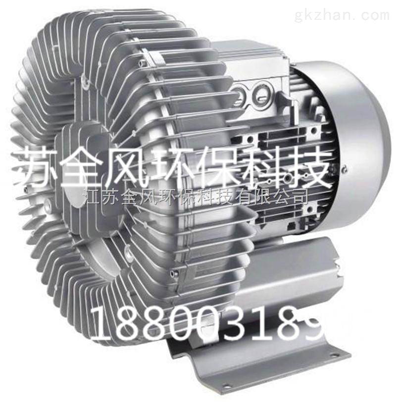PCB设备专用高压风机