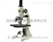 SZ780-体式显微镜
